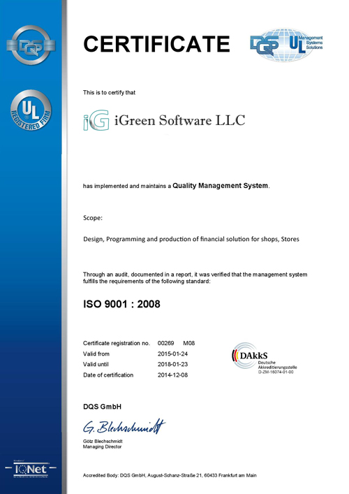 IQNET Certificate of iGreen software