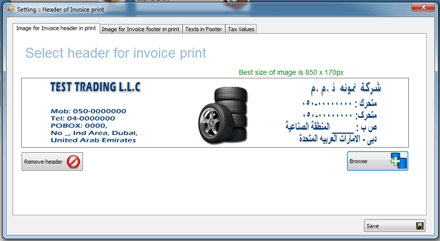 select header image for invoice print in iGreen