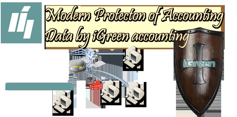 Data server by iGreen software