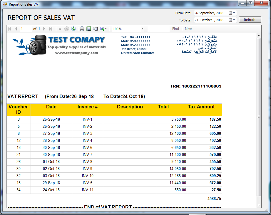 Form of VAT report in iGreen accounting for Dubai business