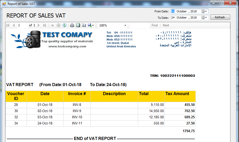 VAT report of selected ranges of date