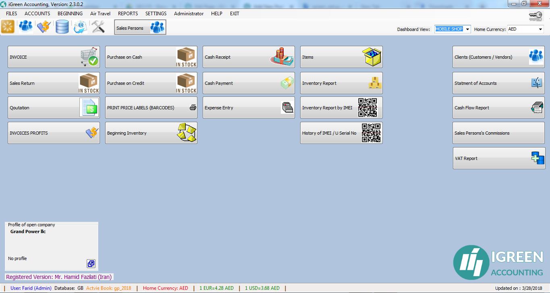 Screenshot of Main screen of iGreen 2.3.0.2 - Mobile shop Mode
