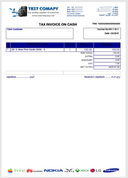 Print invoice with vat for shop in Dubai